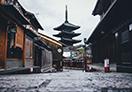 无人时的京都